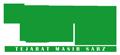 شرکت حمل و نقل تجارت مسیر سبز